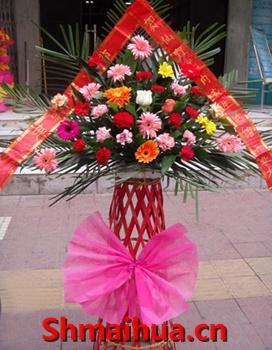 商务花篮-太阳花,配叶。包 装:两层花篮一只,成品规格150CM