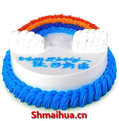 儿童生日蛋糕 彩虹桥