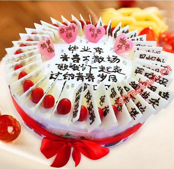 毕业季网红创意蛋糕