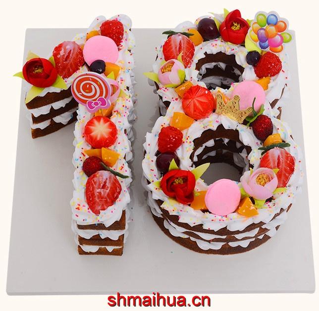 "数字岁数蛋糕"""