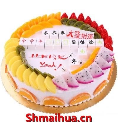 麻将蛋糕 发